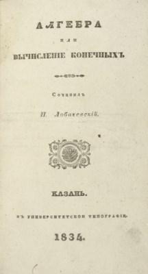 LOBACHEVSKII, Nikolai Ivanovic