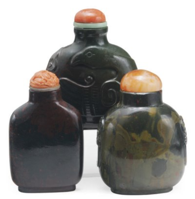 THREE CHINESE JASPER SNUFF BOT