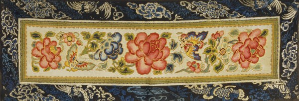 A CHINESE EMBROIDERED SILK RAN