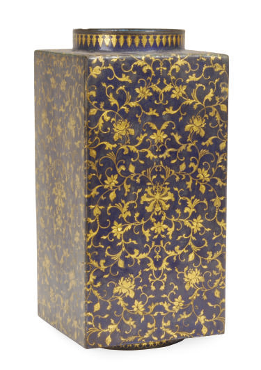 A CHINESE ENAMELED SQUARE-FORM