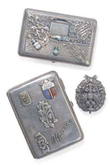 A GROUP OF TWO RUSSIAN SILVER