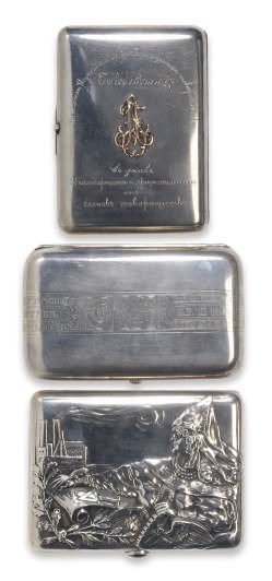 TWO RUSSIAN SILVER CIGARETTE C