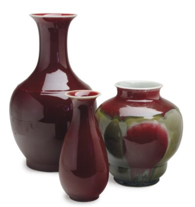 THREE CHINESE PORCELAIN COPPER