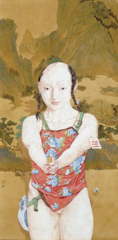 Wei Dong (b. 1968)