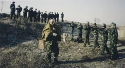 WANG QINGSONG (B. 1966)