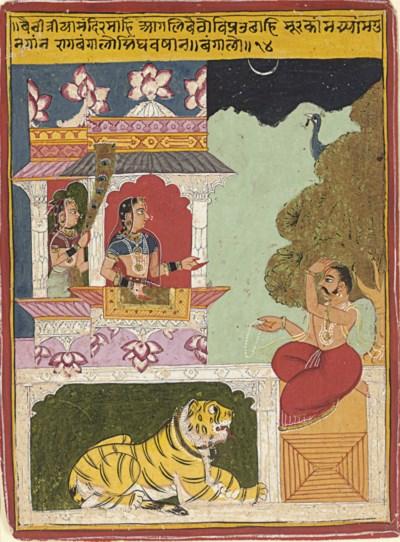 A folio from a Ragamala series