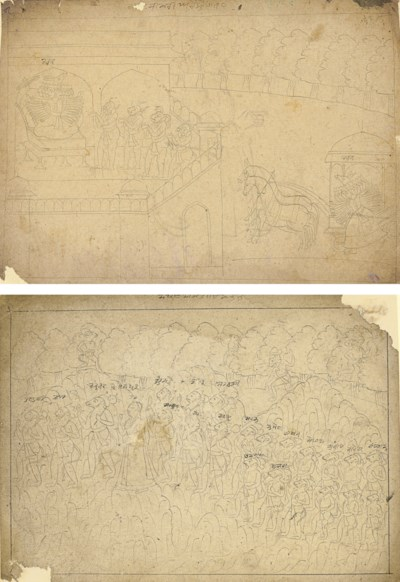 Two pages from a Ramayana Seri