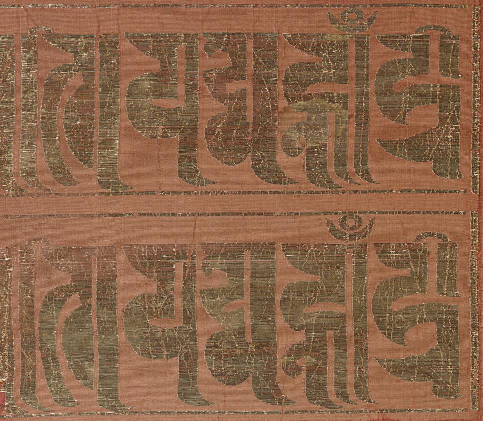 A brocade mantra panel