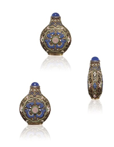 **AN UNUSUAL CLOISONNÉ ENAMEL-
