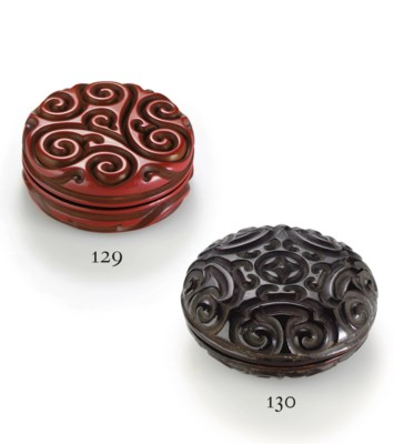 A FINELY CARVED TIXI LACQUER C