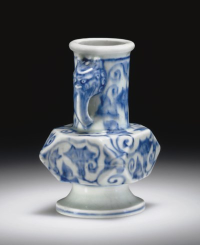 A SMALL EARLY MING-STYLE BLUE