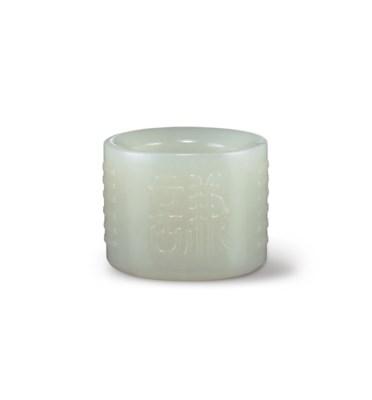 A GREENISH-WHITE JADE THUMB RI