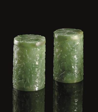 A PAIR OF SMALL GREEN JADEITE