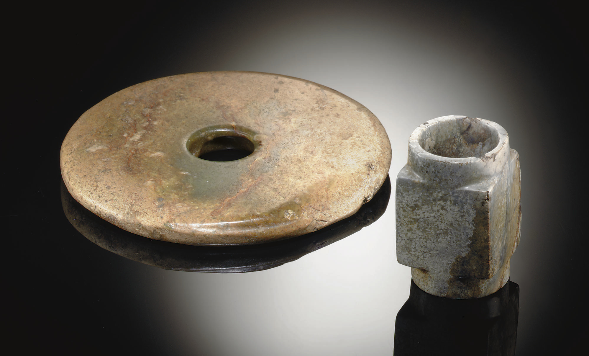AN EARLY JADE BI AND CONG