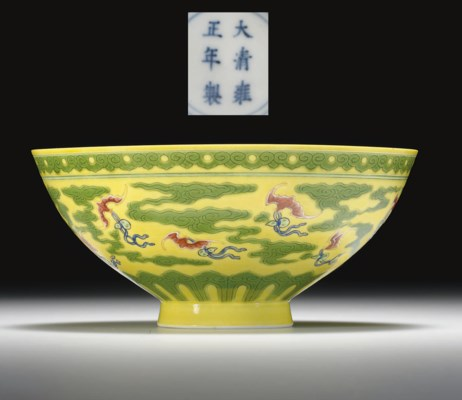 AN ENAMEL-DECORATED GREEN AND