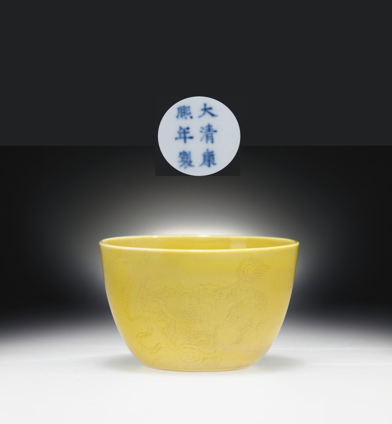 A SMALL YELLOW-GLAZED WINE CUP