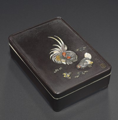 An Inlaid-Iron Box and Cover