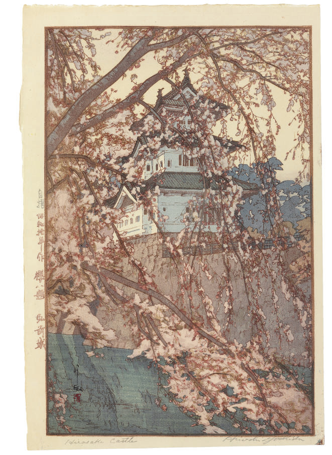 Hirosakijo/Hirosaki Castle, from the series Sakura hachidai (Eight views of cherry blossoms), 1935  Sekishozan (Shizhongshan), 1940  Soshu (Suzhou), 1940