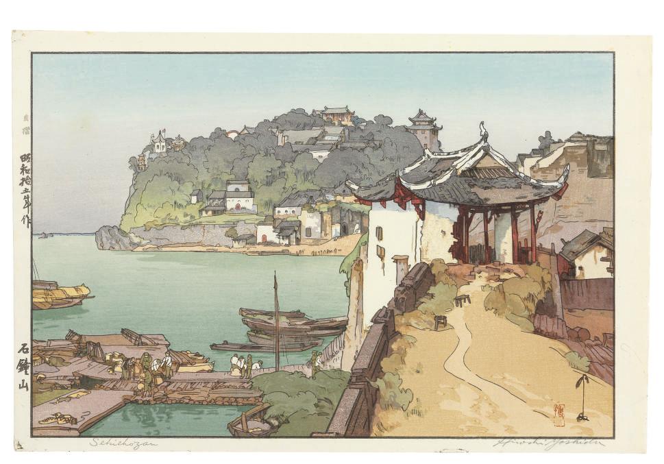 Sekishozan (Shizhongshan), 1940  Soshu (Suzhou), 1940