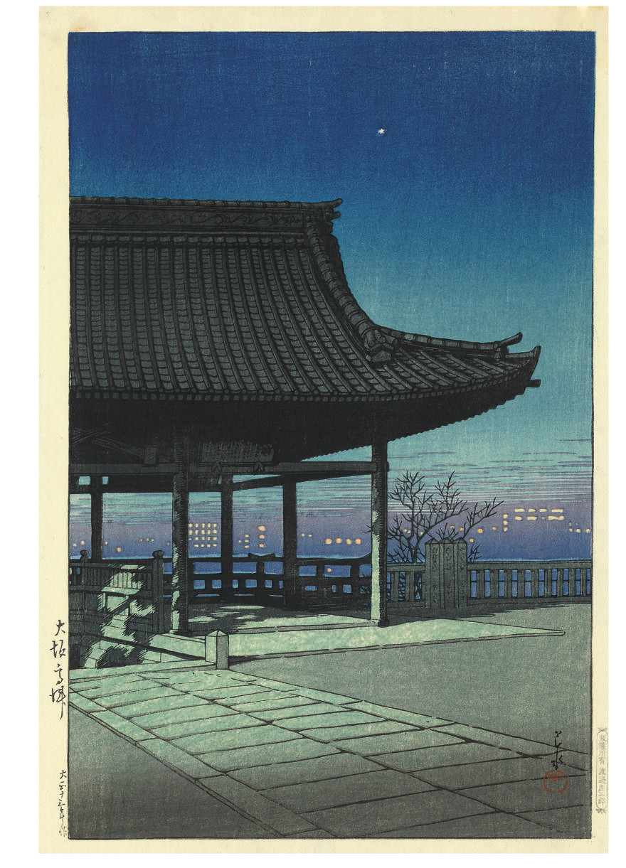 Osaka Kozu (Kozu district, Osaka), from the series Tabimiyage daisanshu (Souvenirs of travel--third series), [first published 1924]  Suruga Kozumachi (Kozu town, Suruga), from the series Tokaido fukei senshu (Selected Tokaido landscapes), 1934.3  Okayama Uchiyamashita (Uchiyamashita, Okayama), from the series Nihon fukei senshu (Selected Japanese landscapes), [first published 1923]  Takamatsu no asa (Morning at Takamatsu), n.d., numbered on verso 169/200
