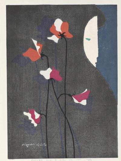 Saito Kiyoshi (1907-1993) Seki