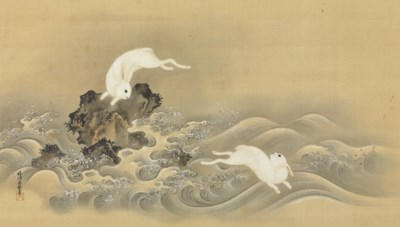 Kano Osanobu (1796-1846)