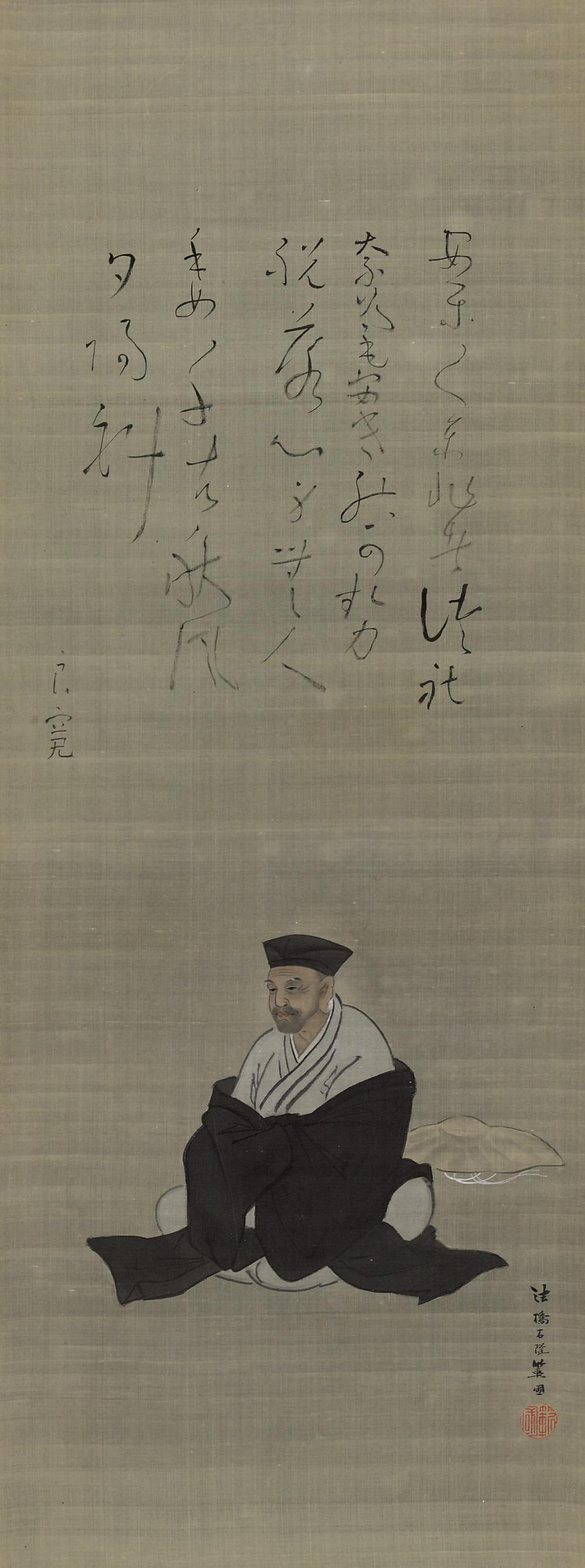 Ryokan Daigu (1757-1831) and S