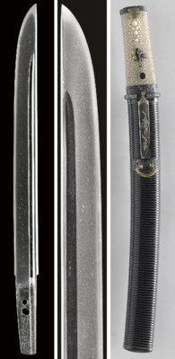 A Bizen Tanto with Mounts