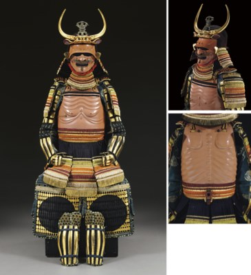 A Suit of Armor with a Nio Do