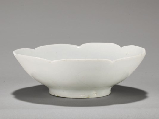 A Small White Porcelain Foliat
