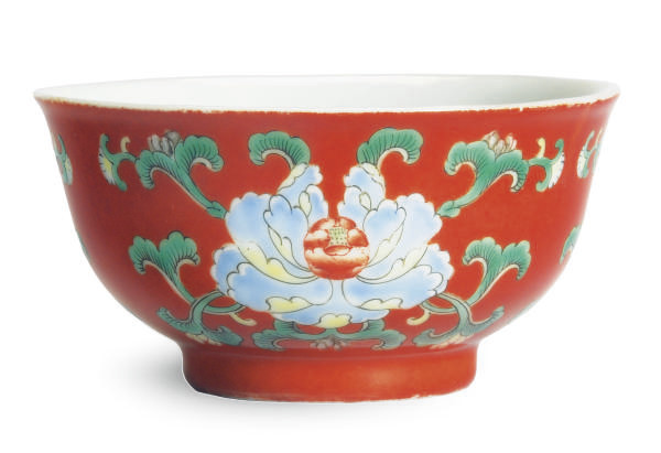 A SMALL CHINESE PORCELAIN FAMI