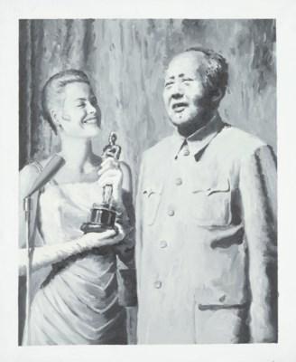 Shi Xining (b. 1969)