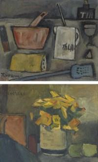 Jose Gurvich (Uruguayan 1927-1974)