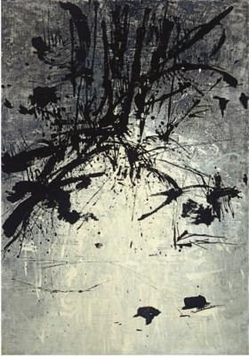 Kazuya Sakai (Argentinian 1927
