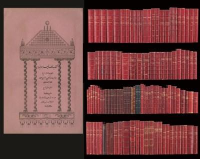 [ISLAMIC AND ARABIC BOOKS -- T