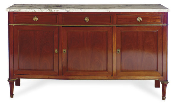 A MAHOGANY AND MARBLE TOP SIDE