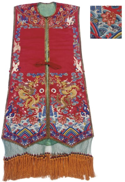 AN EMBROIDERED RED SATIN HAN C