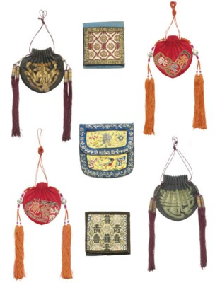 A GROUP OF PURSES AND WALLETS