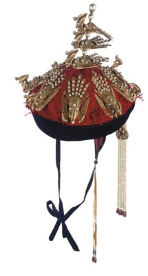A REPRODUCTION OF AN IMPERIAL