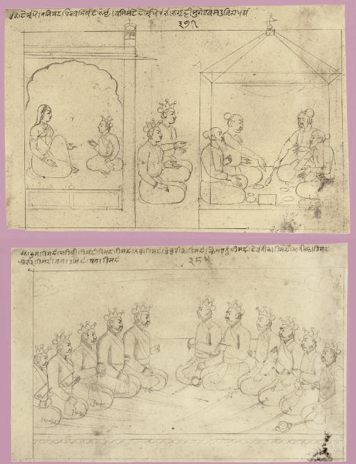 Two illustrations from the Bha