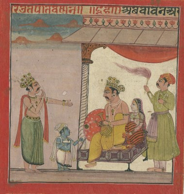 Vamana receiving water from a