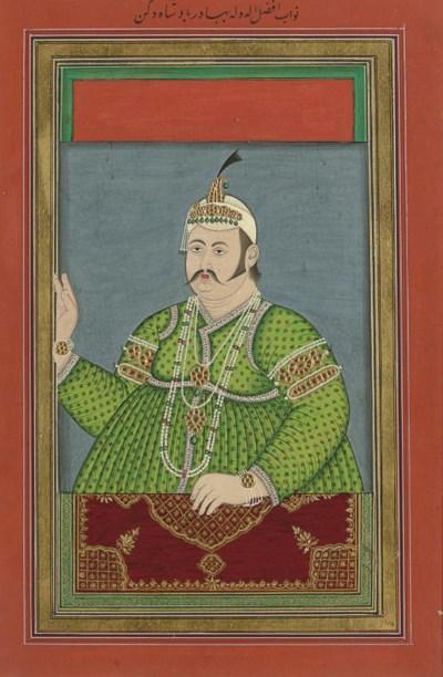 A portrait of a Ruler