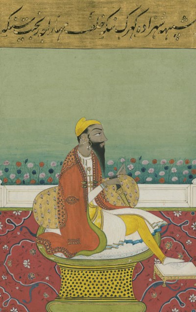 A rare portrait of Prince Khar