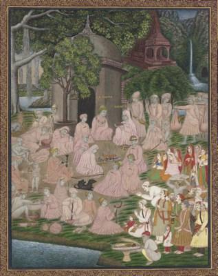 A Nath Sampradaya lineage pain