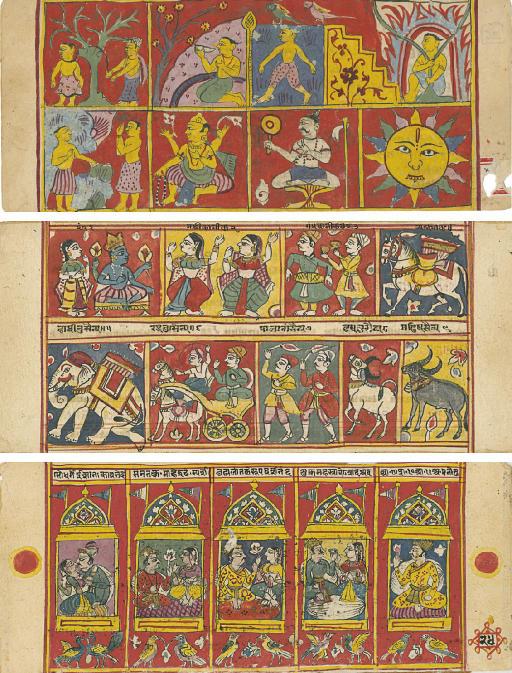 Three Jain Manuscript pages