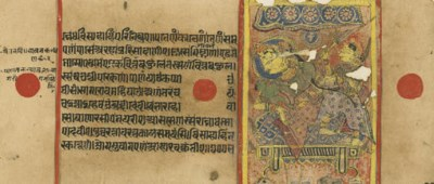 A leaf from a Jain manuscript