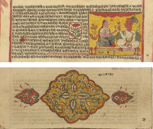 A Jain Manuscript