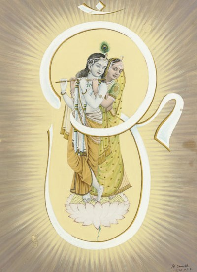 A painting of Krishna and Radh