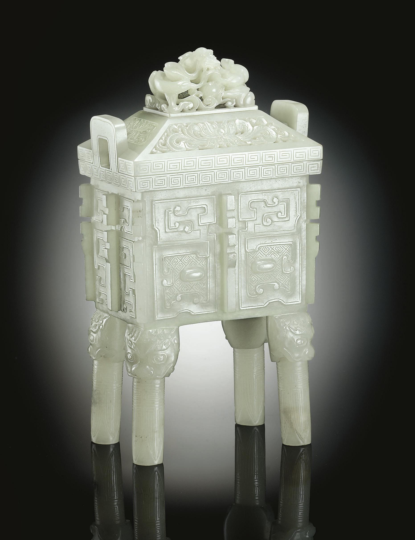 A PALE GREENISH-WHITE JADE ARC