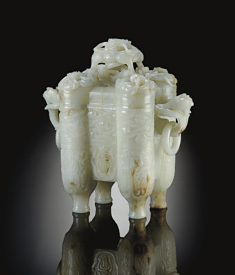 A PALE GREENISH-WHITE JADE ARC